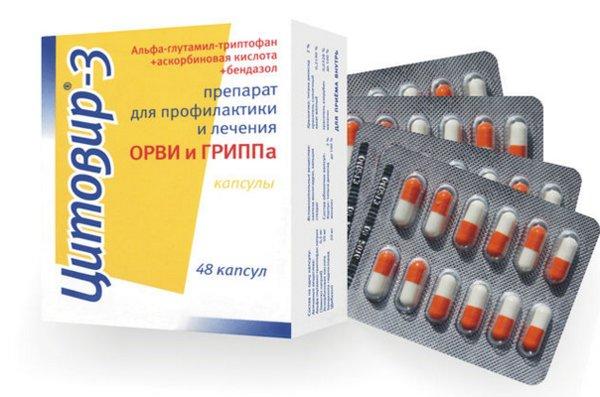 Цитовир-3: инструкция, состав, показания, действие, отзывы и цены