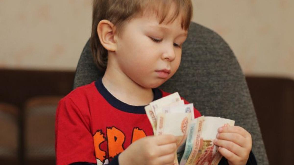 5 правил финансовой грамотности для родителей и их детей