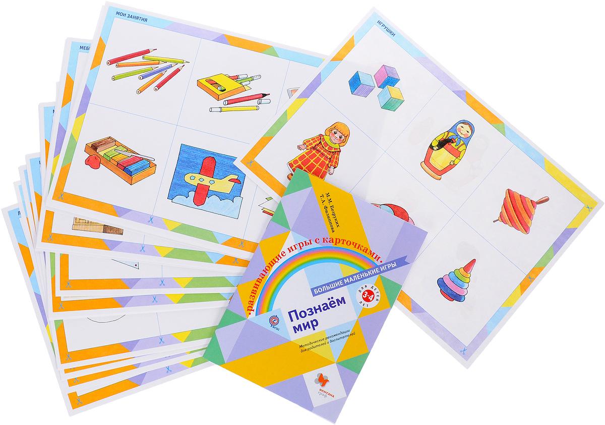 Развивающие игрушки для детей (127 фото): детские, мягкие, оптом, музыкальные, интерактивные