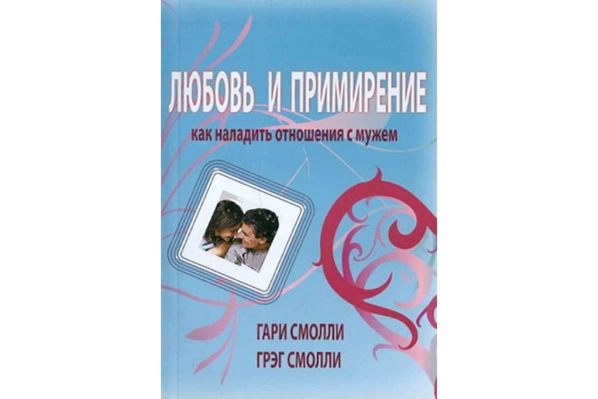 Отношения с мужем после рождения ребенка
