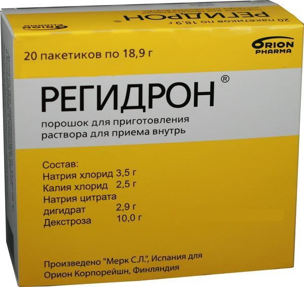 Препараты, аналогичные регидрону, для детей и взрослых - без токсинов