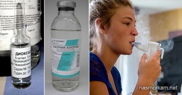 Ингаляции с диоксидином для детей при кашле