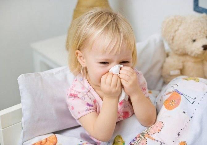 Лечение аллергического ринита у взрослых: препараты, средства