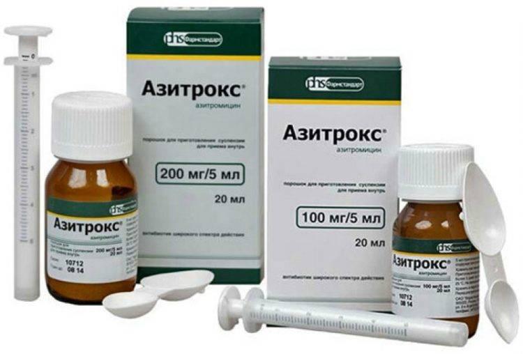 Инструкция по применению капсул и суспензии «азитрокс» для детей и взрослых, аналоги