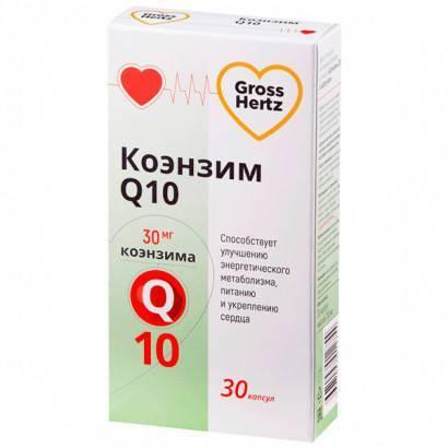 Рейтинг лучших витаминов группы в на 2020 год. самые популярные препараты в аптеках и интернет-магазинах