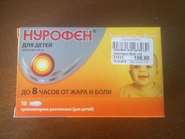 Нурофен® (таблетки, 8 шт.)