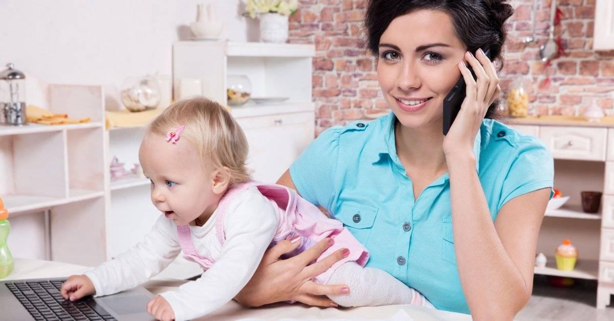 «пособия не хватает, поэтому я работаю из декрета»: 5 историй реальных мам