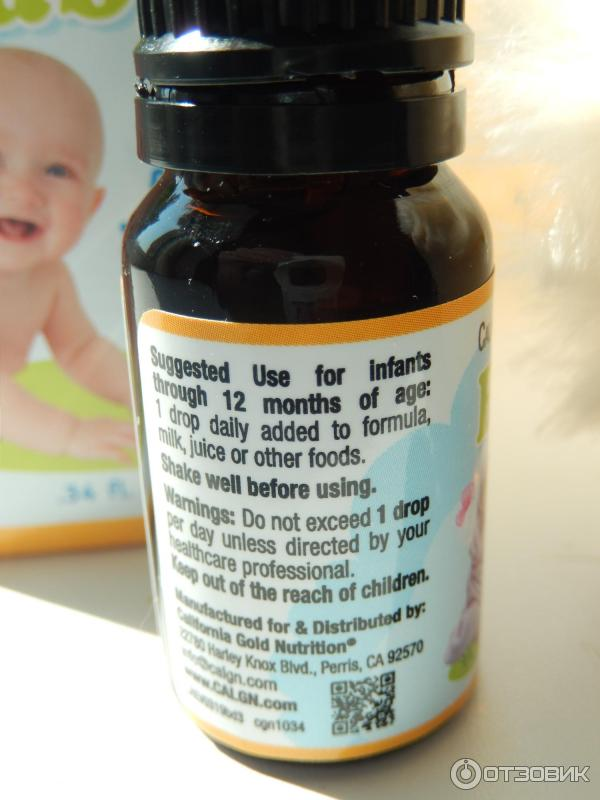 Витамины д и д3 для новорожденных: зачем они нужны и как давать младенцам?