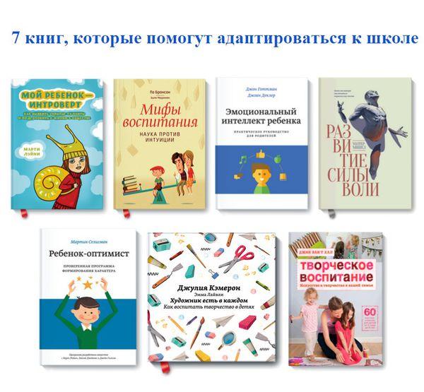 Свободное воспитание детей: идея и теория