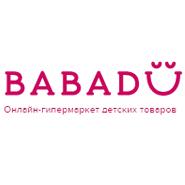 Скидка беру на первый заказ отключена | 1000 рублей беру.ру