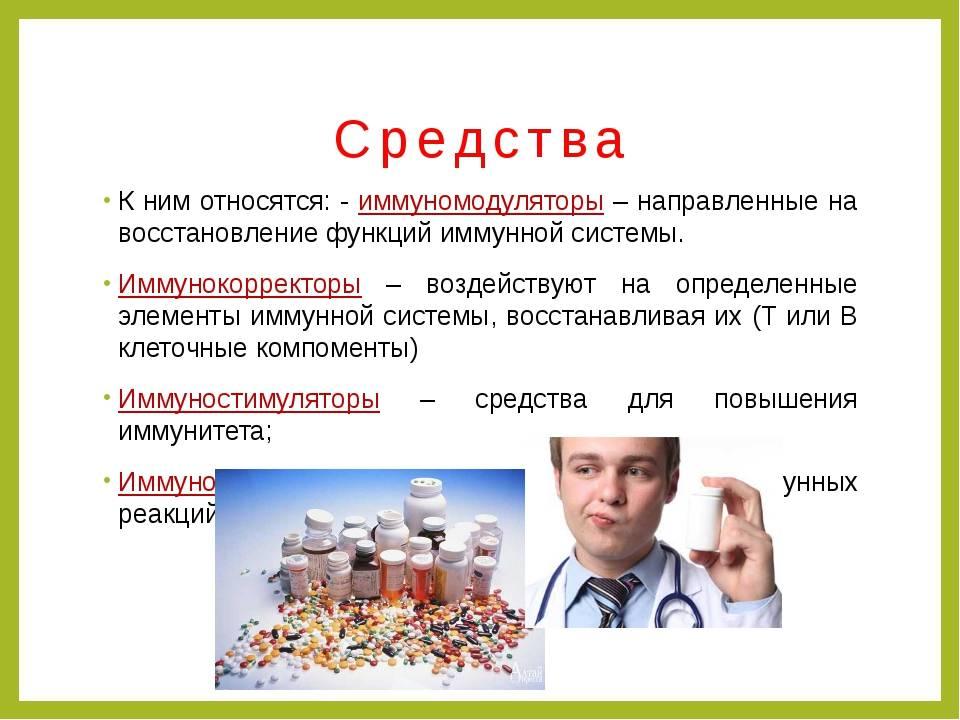 Дисбактериоз после антибиотиков | компетентно о здоровье на ilive