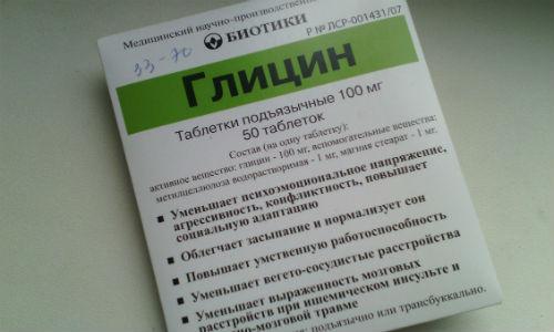 Глицин: польза и вред, инструкция по применению для детей и взрослых, отзывы | zaslonovgrad.ru
