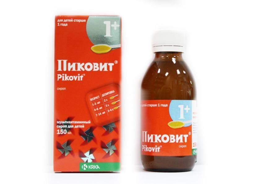 Витамины группы в для детей в каплях и таблетках: названия препаратов, сиропов | konstruktor-diety.ru