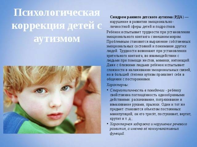 Тревожные дети младшего школьного и дошкольного возраста - признаки, диагностика, рекомендации родителям и педагогам, советы психолога, правила общения