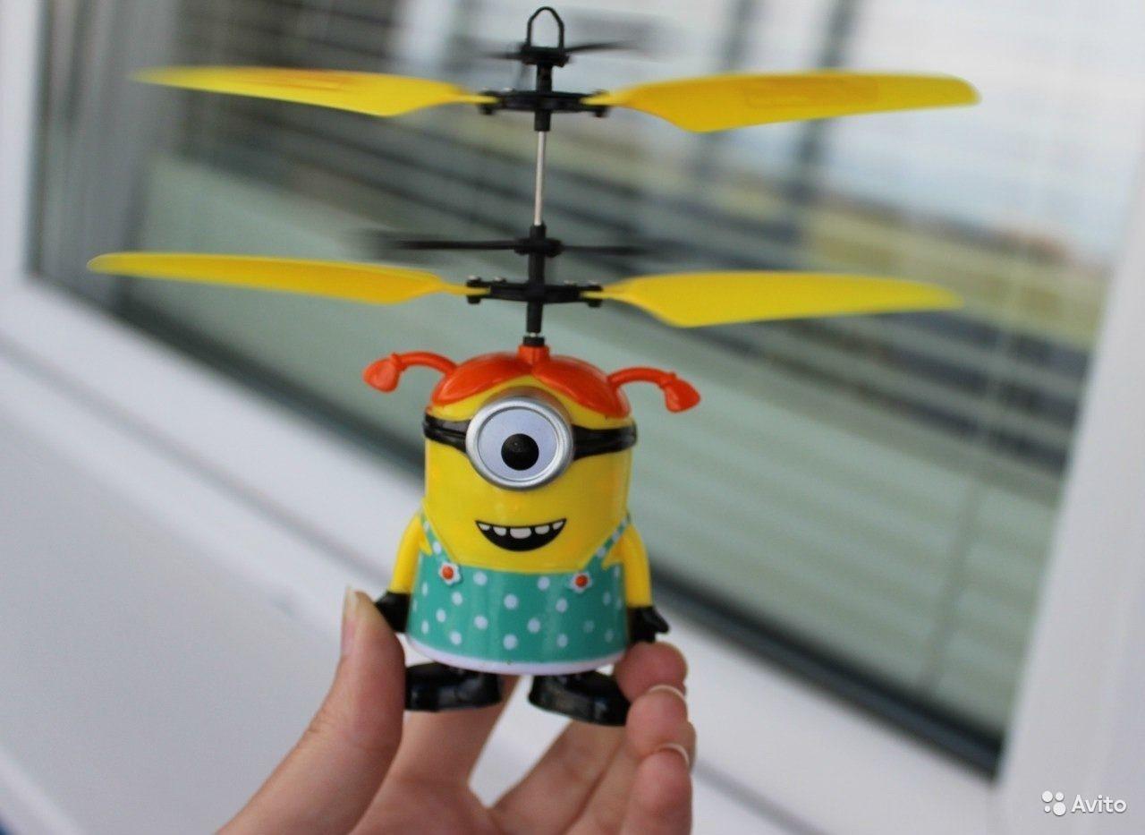 Игрушка летающий миньон: внешний вид и как работает, игры, цены и отзывы родителей