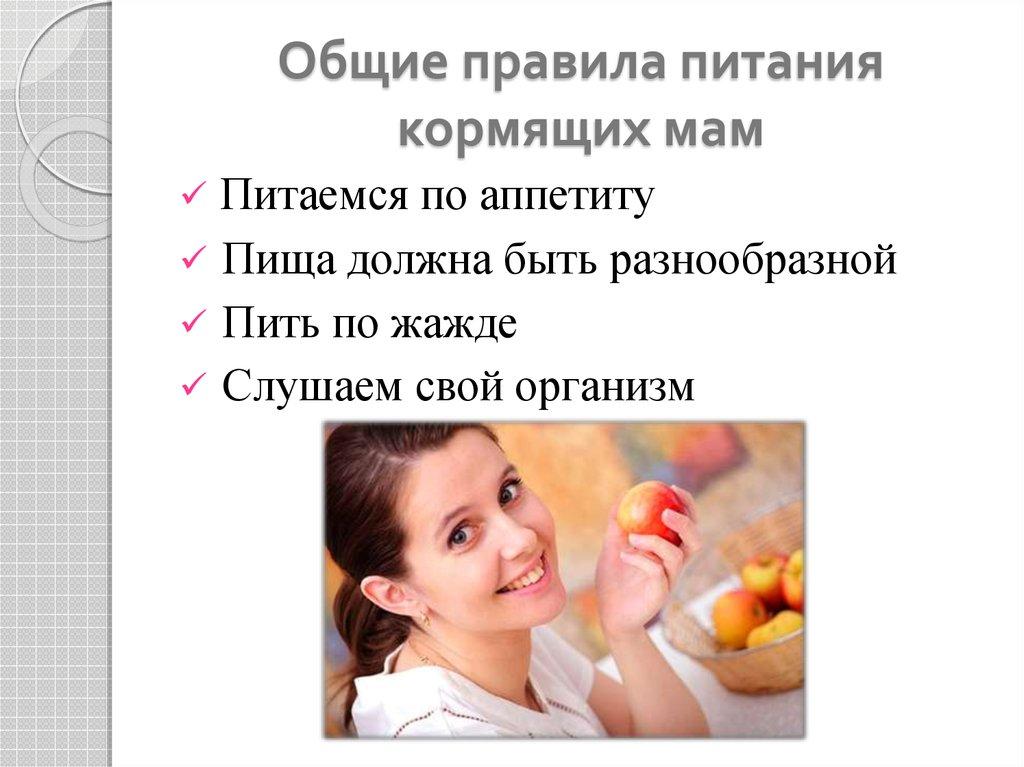 Диета при стоматите: чем кормить ребенка, что можно есть взрослым, меню питания