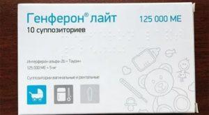 """Свечи """"Генферон Лайт"""" для детей – инструкция по применению противовирусного препарата для малышей до года"""