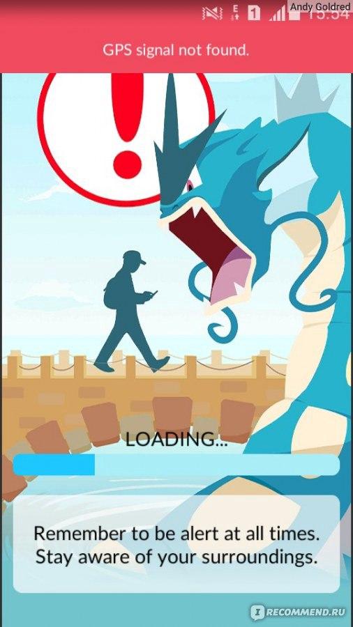 Гайд по игре pokemon go