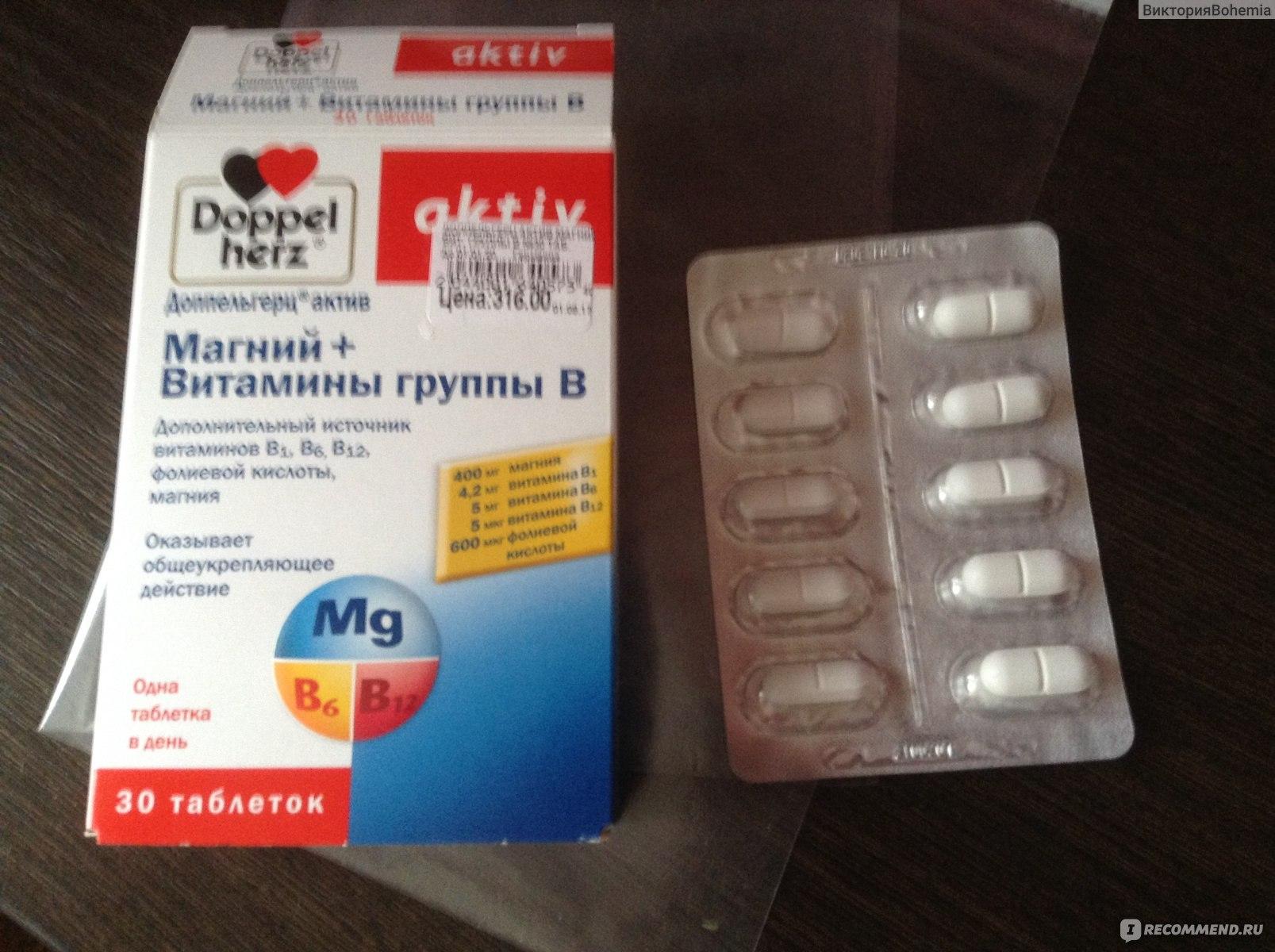 Витамины группы в для детей: препараты