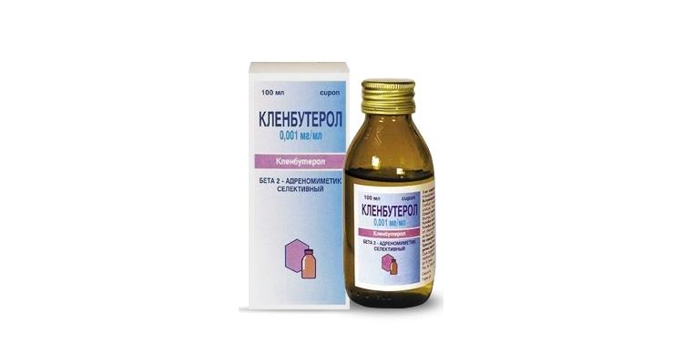 Сироп и таблетки кленбутерол от кашля: инструкция и показания к применению при сухом кашле, действие лекарства на ребенка