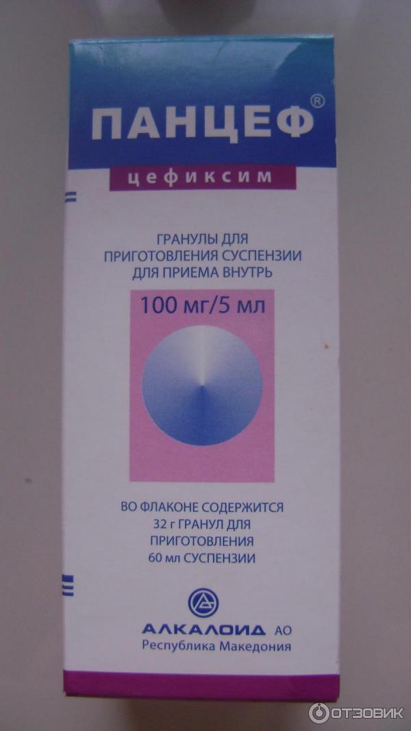 Антибиотик панцеф: инструкция по применению для детей | fok-zdorovie.ru