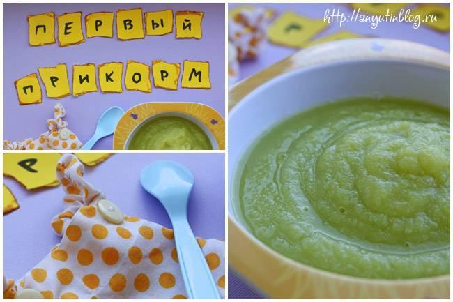 Пюре из кабачка для грудничка: рецепт любимого детского блюда