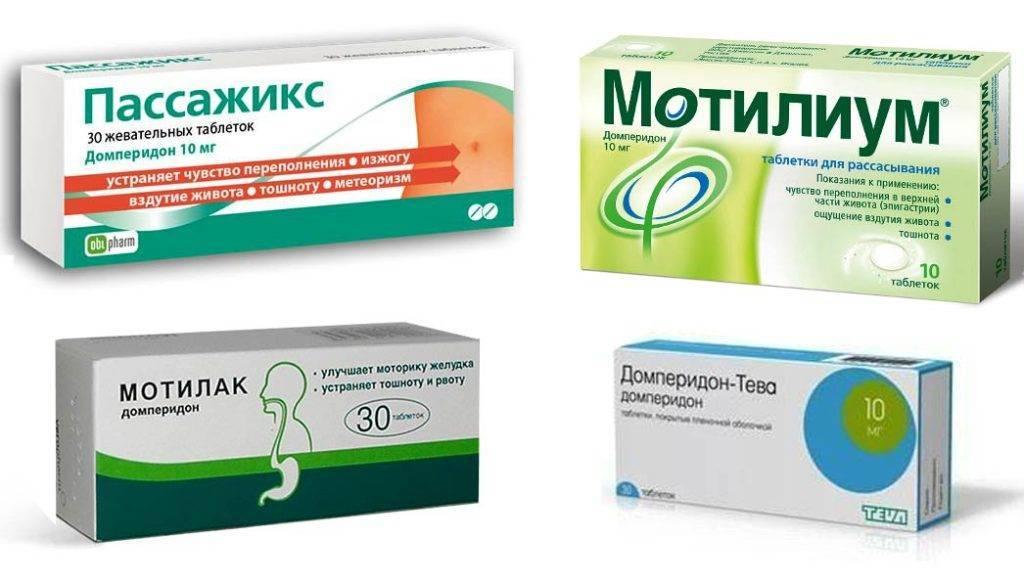 Средства и препараты от тошноты и рвоты у детей