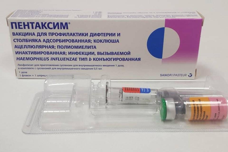 Пентаксим: состав вакцины, что входит в прививку и от каких болезней она защищает