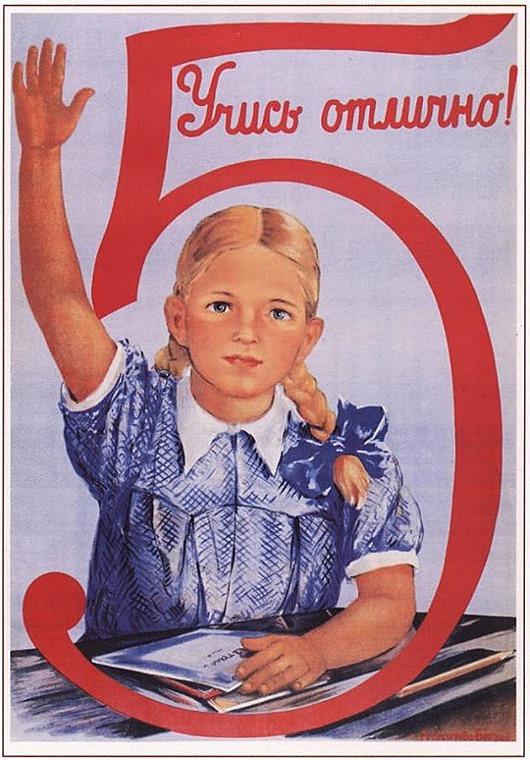 Машина времени: как воспитывали детей в советском союзе и как сейчас - статьи