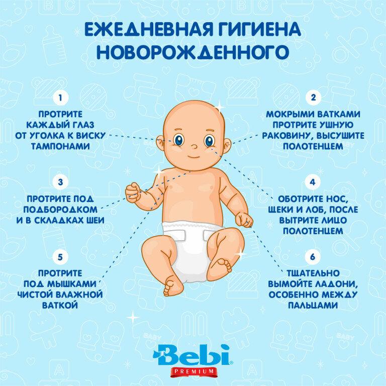 25 советов будущим мамам. советы мамам грудничков