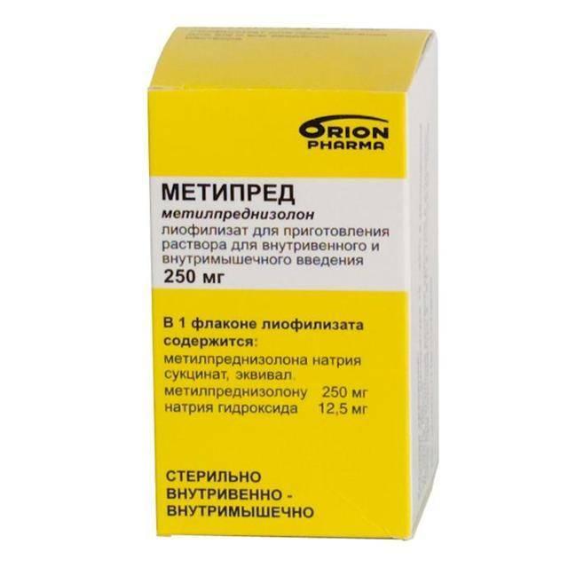 Метипред при планировании беременности: как принимать препарат / mama66.ru