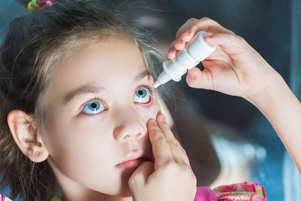 Народные средства от конъюнктивита у детей: самые эффективные рецепты