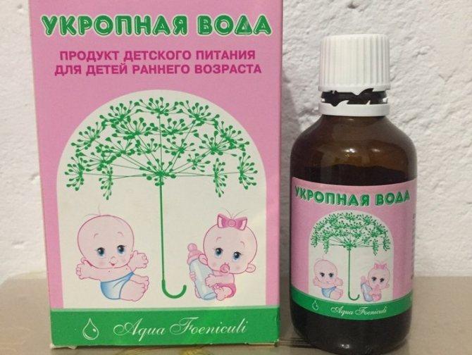 Как избавить укропной водой новорождённого от коликов - польза, способы заваривания средства, отзывы