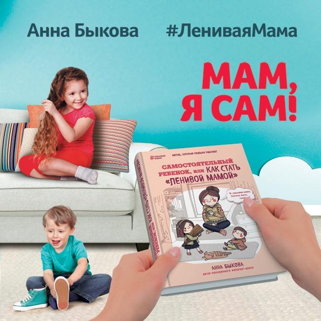 Книги для будущих родителей — что полезно почитать?
