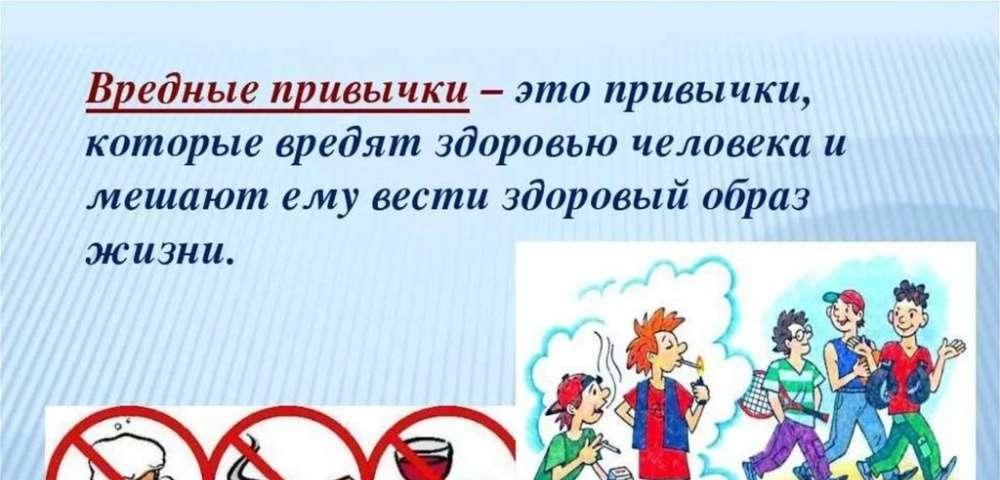 Вредные детские привычки: откуда что берется - parents.ru