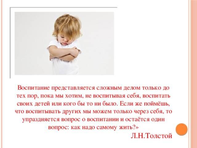 Воспитание ребенка до года по месяцам: советы, рекомендации, игры, видео