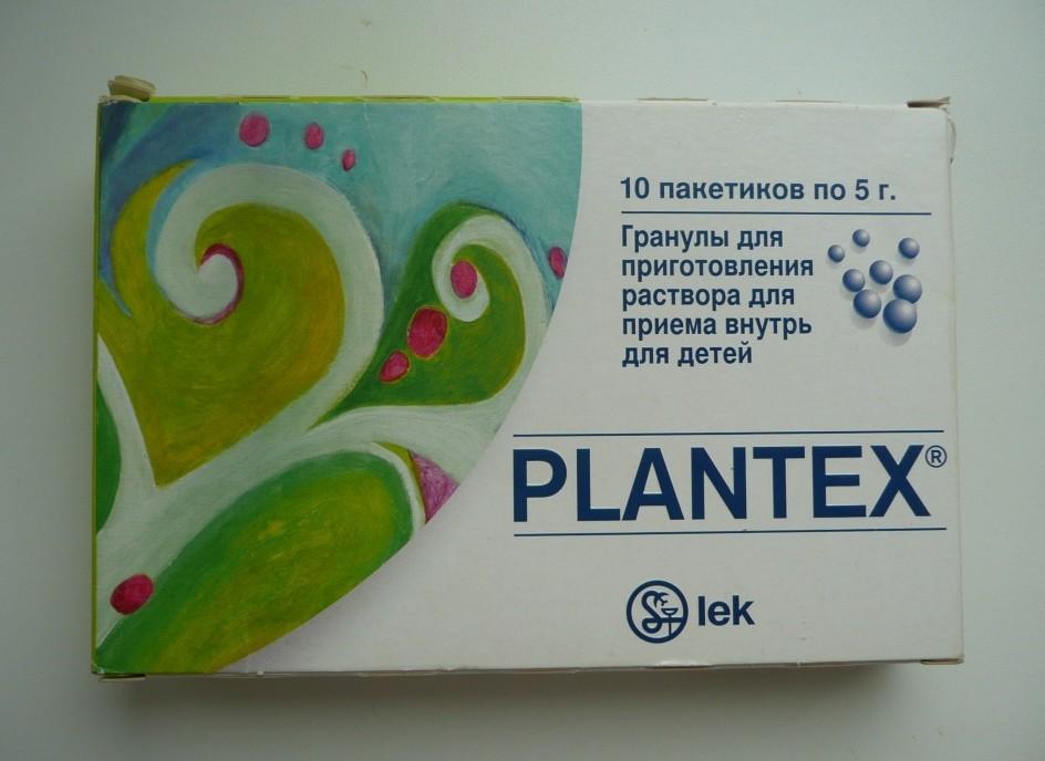 Плантекс для новорожденных: пищеварительная система, применение, отзывы