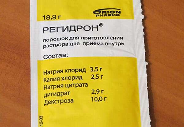 Регидрон в домашних условиях рецепт для ребенка - ребенок